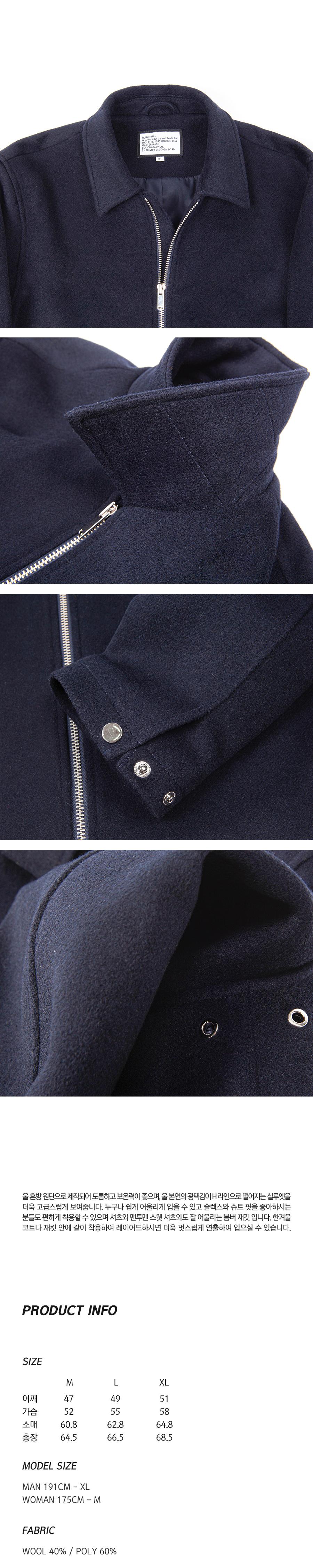 jacket_navy_03.jpg