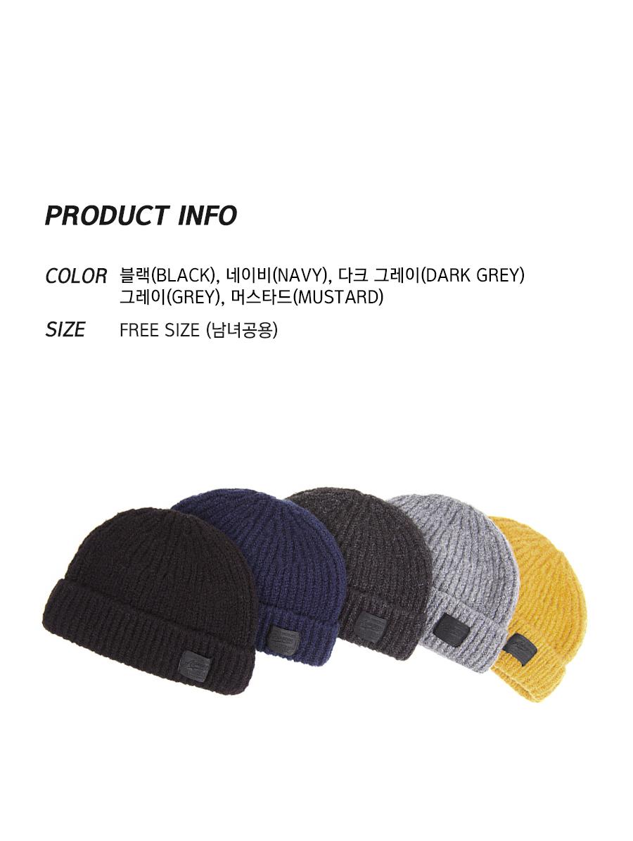wool_black_label_watch_cap_11.jpg
