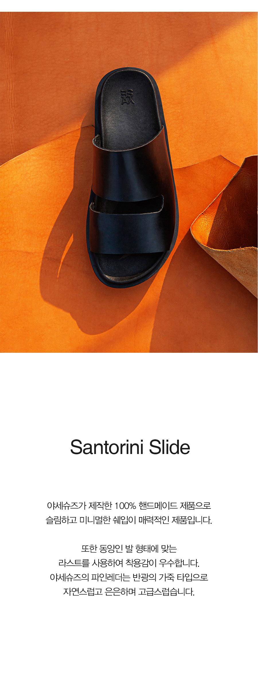 야세(YASE) 산토리니 슬라이드 레더 블랙 551