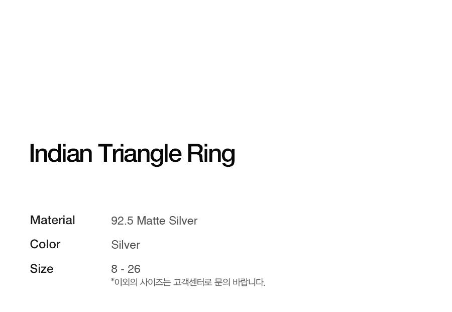 에이징씨씨씨(AGINGCCC) 480 인디언 트라이앵글 92.5 무광실버 반지