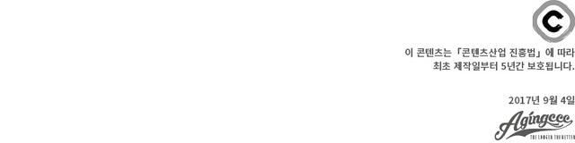 에이징씨씨씨(AGINGCCC) #129 92.5 CANNABIS RING