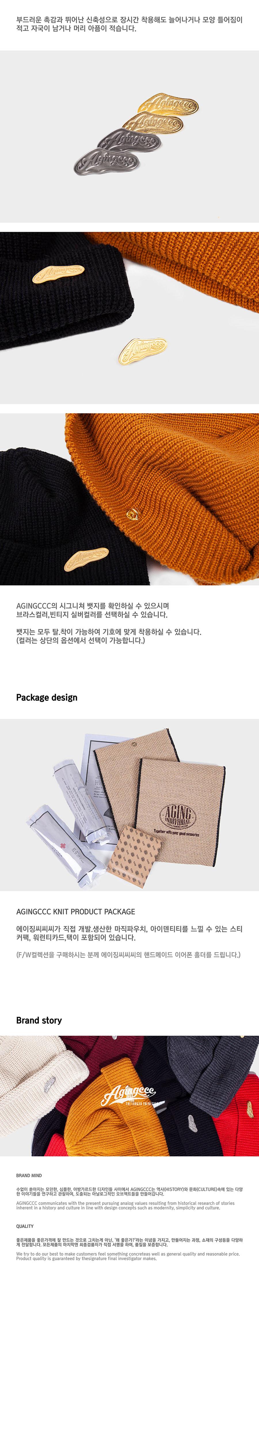 에이징씨씨씨(AGINGCCC) (2PACK)AGINGCCC BADGE WATCH CAP